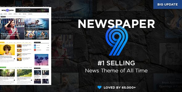 NewsPaper v9.1 Nulled + Activated